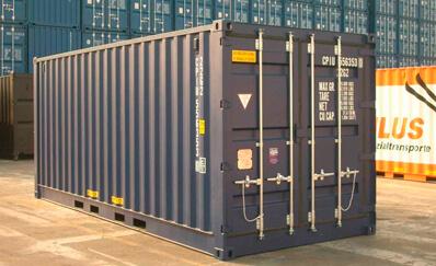 Морские и жд контейнеры