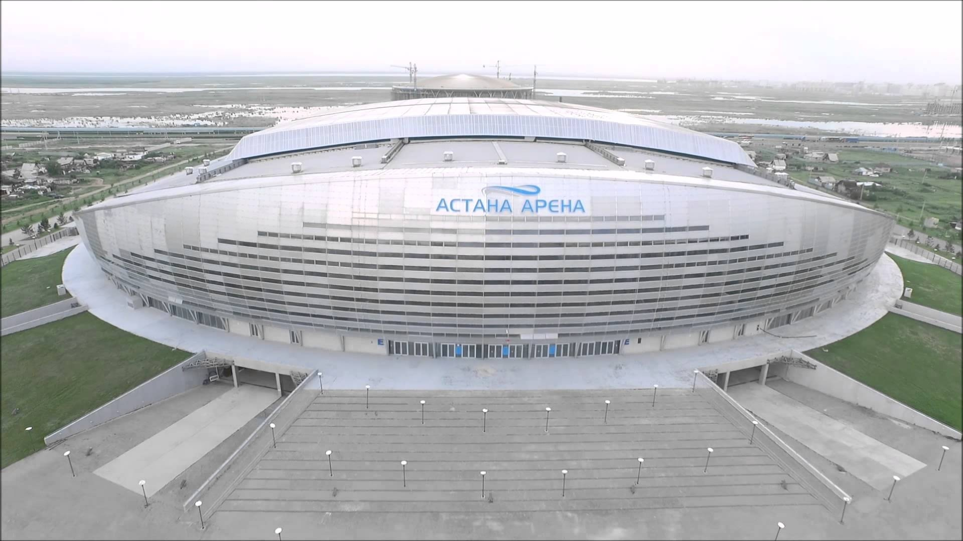 Крытый футбольный стадион «Астана-Арена» г. Астана